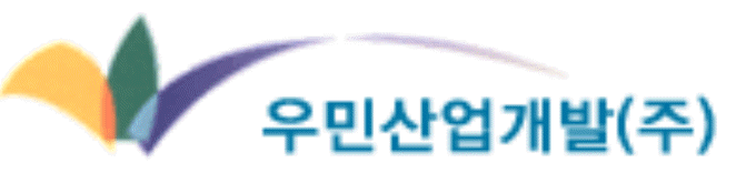 우민산업개발(주) LOGO